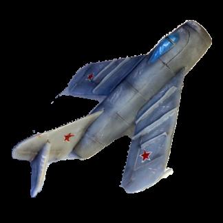 Самолет миг 17