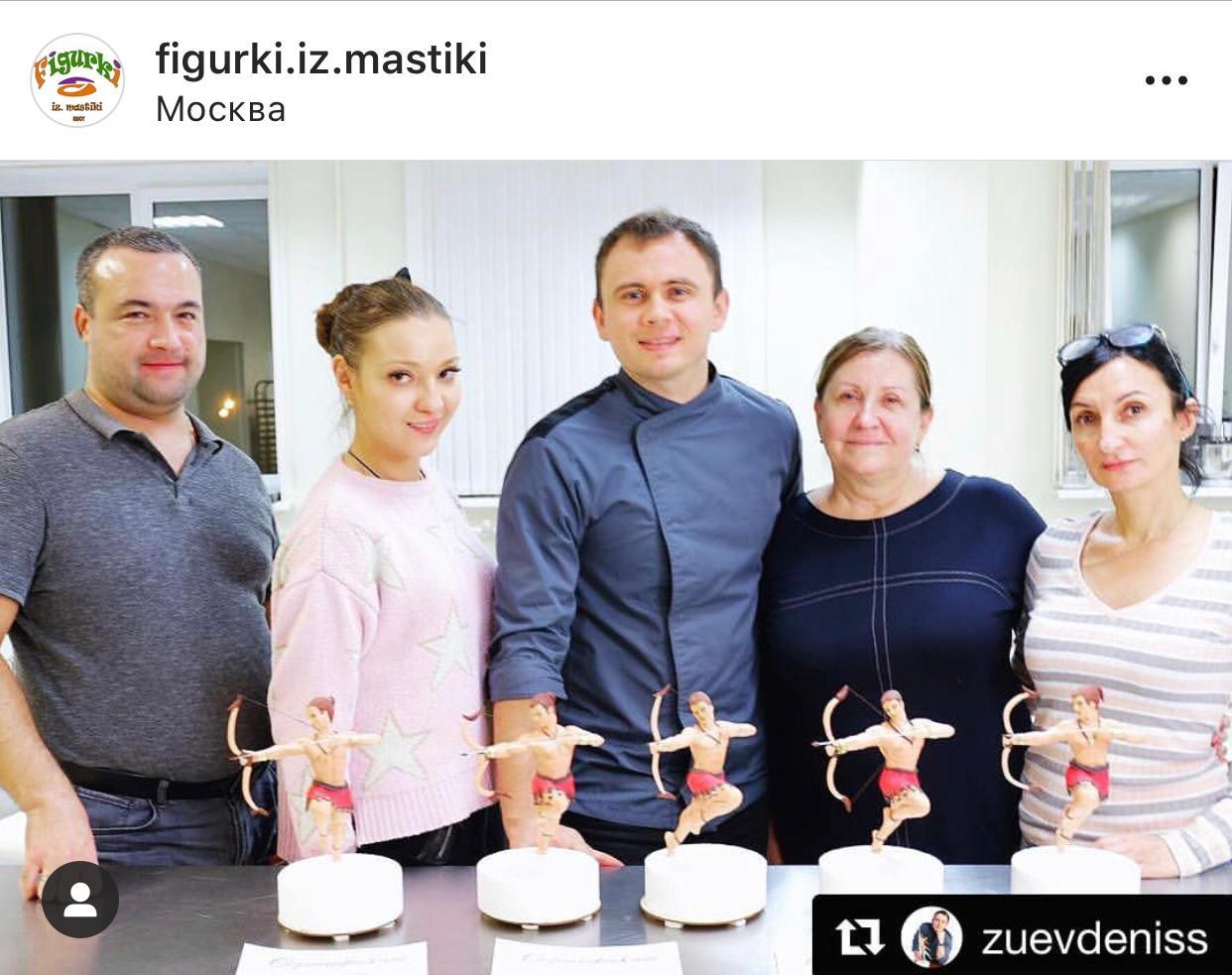 скульптор Денис Зуев